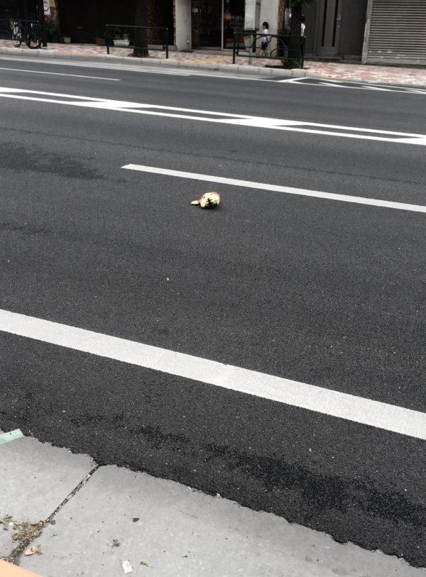 事故現場osatokyo