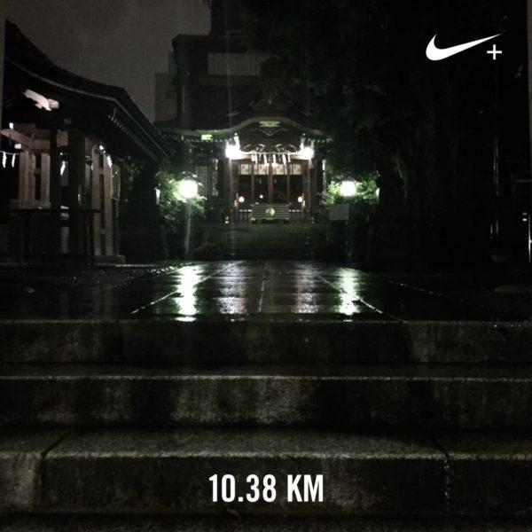 大鳥神社osatokyo