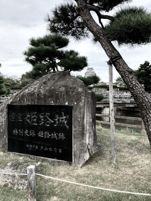 姫路城osatokyo