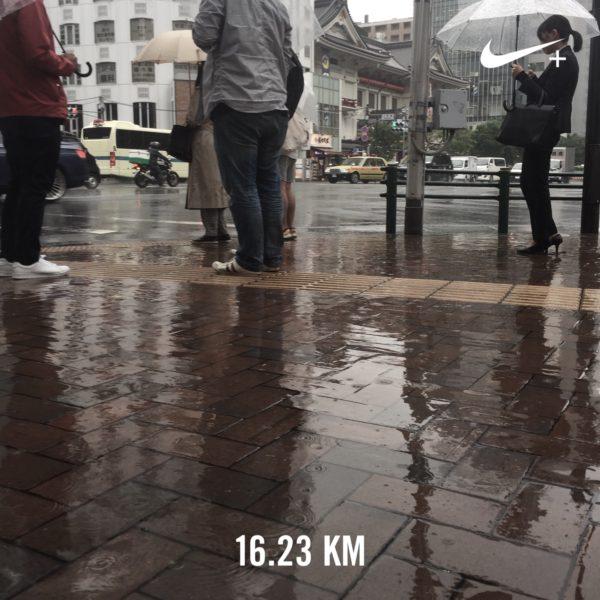 雨の日osatokyo