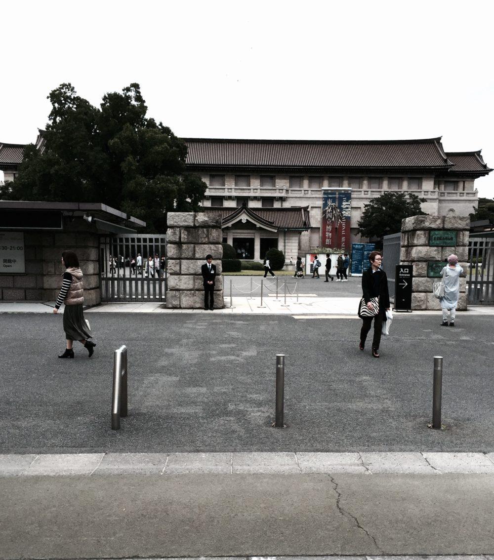 国立博物館osatokyo
